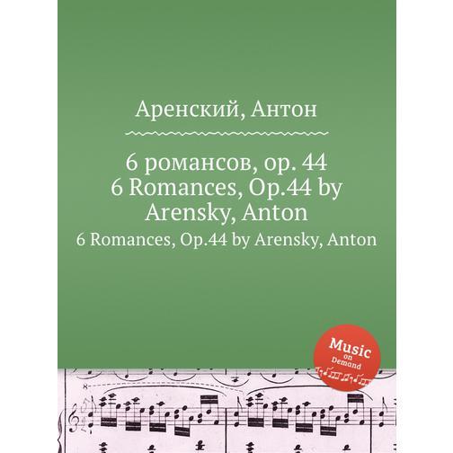 6 романсов, op. 44 38717785
