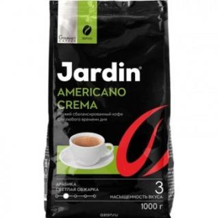 Кофе Jardin Americano Crema в зернах, 1кг