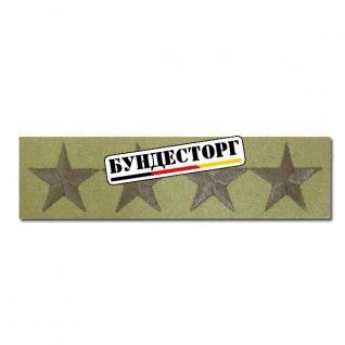 Знак США Branch tape US 4-Stars General