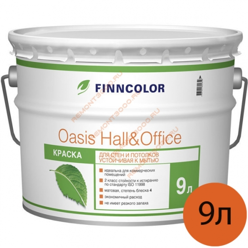 ФИННКОЛОР Оазис Холл и Офис краска интерьерная моющаяся (9л) / FINNCOLOR Oasis Hall & Office краска в/д интерьерная моющаяся (9л) Финнколор 36983567