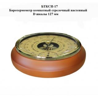 "Барометр ""Утёс"" БТК-СН-17"