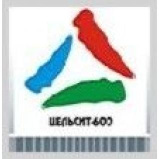 Цельсит-600 кремнийорганическая термостойкая эмаль