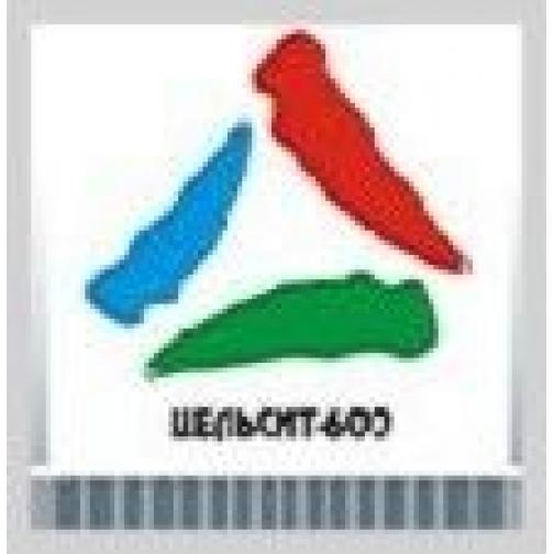 Цельсит-600 кремнийорганическая термостойкая эмаль 9007