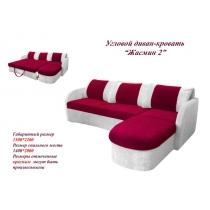 Жасмин 4 диван 140 с подлокотником
