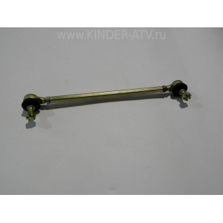 Рулевая тяга (150сс)