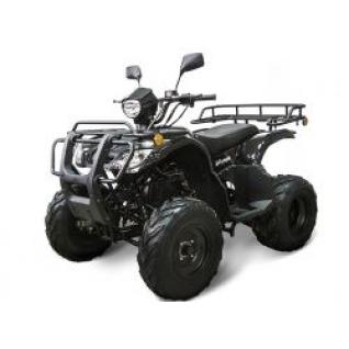 Armada ATV 150R