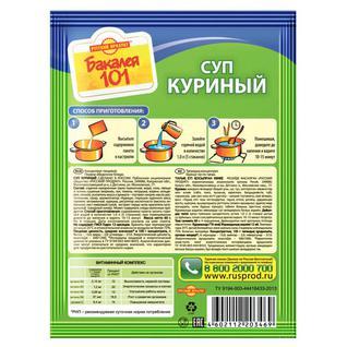 Русский продукт Суп Бакалея 101 Куриный со звездочками 60г