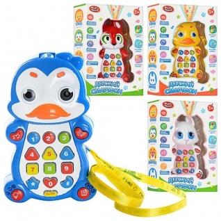 Детский обучающий смартфон с проектором (звук, свет) Play Smart
