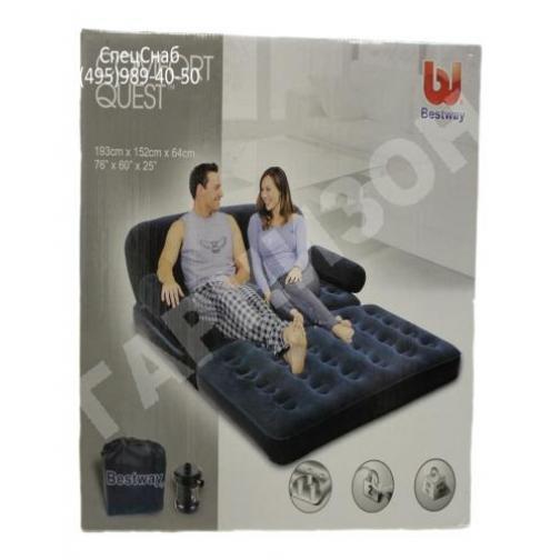 Двухместный надувной диван BestWay(внешний электронасос) 11432