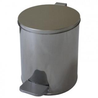 Урна педальная стальная круглая 7 л хром, 200 ммx230 мм