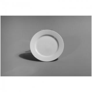 Тарелка десертная, Wilmax белая, фарфоровая,18 см WL-991005/991239
