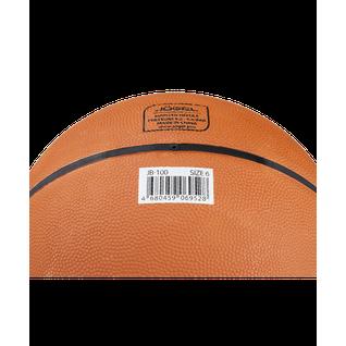 Мяч баскетбольный Jögel Jb-100 (100/6-19) №6 (6)