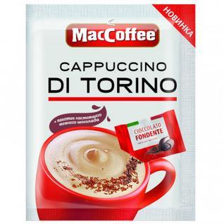 Кофе порционный MacCoffee Cappuccino di Torino, 20 пак.по 25,5г.