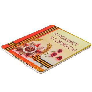 Чехол-книжка кожаный Jisoncase Executive Print для iPad 4/ 3/ 2 JS-IPD-06 с рисунком (праздники) Победа 1945 тип 004