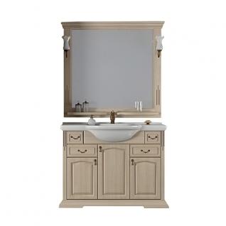 Комплект мебели Опадирис Риспекто 100 (слоновая кость)