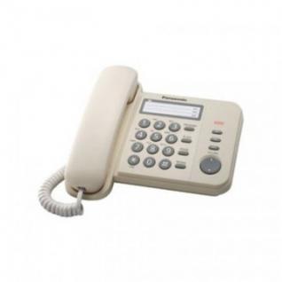Телефон Panasonic KX-TS2352RUJ бежевый