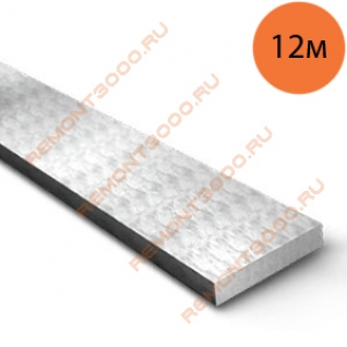 Полоса 40х4мм стальная (12м) / Полоса 40х4мм стальная горячекатаная (12м)