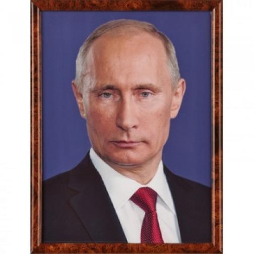 Портрет Путин В.В., 30Х40 37875960