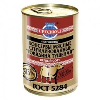 Мясные консервы Тушенка Гродфуд говядина тушеная ж/б,338гр