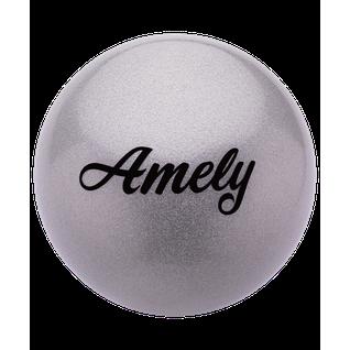 Мяч для художественной гимнастики Amely Agb-102, 19 см, серый, с блестками