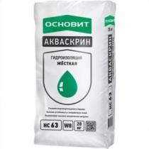 Гидроизоляция Основит Акваскрин жесткая НС-63 (Т-63) /20,0 кг/ (72 шт на поддоне)