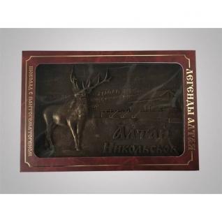 Шоколад с пантогематогеном «Легенды Алтая» 300 Грамм Алтамар