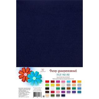 Фетр декоративный, полуночно-синий