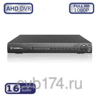 16-канальный AHD видеорегистраторMATRIX M-16AHD1080P Prime