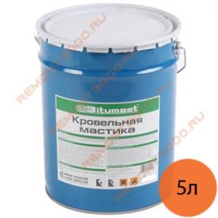 БИТУМАСТ мастика кровельная (5л=4,5кг) / BITUMAST мастика кровельная (5л) Битумаст
