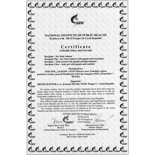 «АС-КОМ» Карипаин ультра гель 1 туба 30 мл.