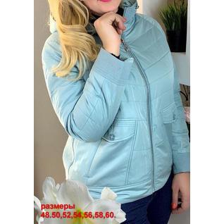 Женская весенняя короткая стёганая куртка большого размера р.48-60