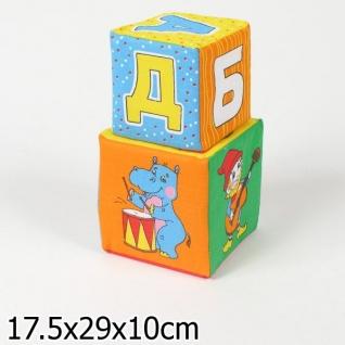 """Набор Из 2 Кубиков """"Мякиши"""" (Абвгдейка)"""