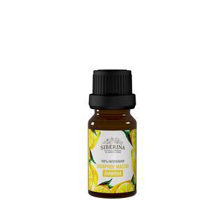 Эфирное масло лимона SIBERINA EF(25)-SIB