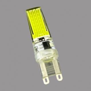 Elvan G9-5W-6000K Лампа LED COB (силикон)