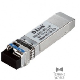 D-Link D-Link DEM-436XT-BXD/A1A PROJ WDM SFP-трансивер с 1 портом 10GBASE-LR (Tx: 1330 нм, Rx: 1270 нм)для одномодового оптического кабеля (до 20 км)