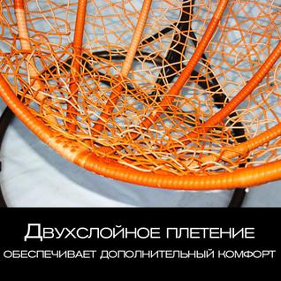 Подвесное кресло Kvimol KM0001 (большой)