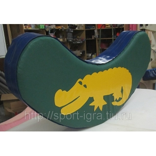 Качалка мягкая Крокодил