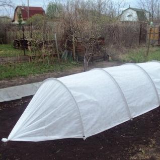 Парник Богатый Урожай 6 метров 7 дуг 4 метра Россия
