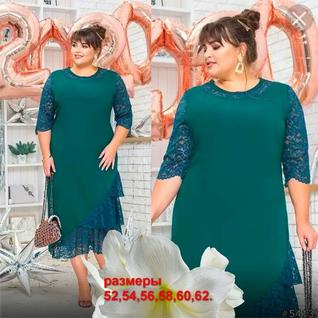Платье гипюровое большого размера р.52-62
