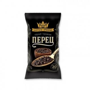 Приправа Перец черный горошек Царская приправа, пакет,20г