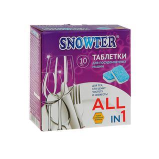 Таблетки для посудомоечных машин SNOWTER 10шт