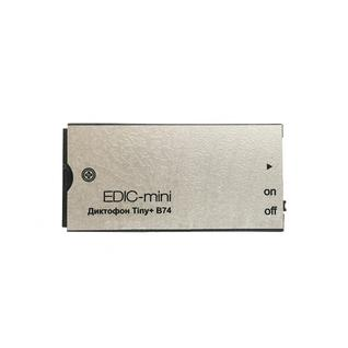 Диктофон Edic-mini Tiny + B741-150hq