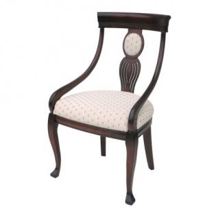 Кресло Элегант 7-13