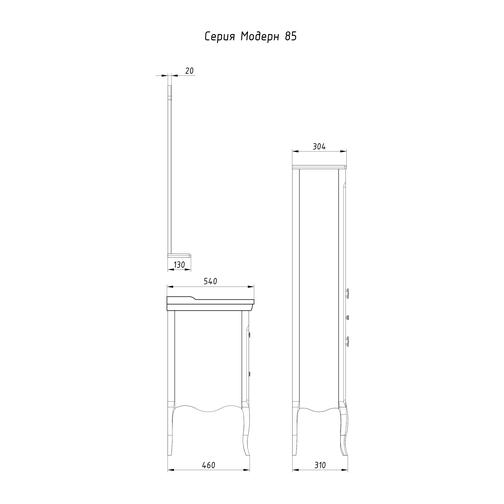 Подстолье Модерн 85 (Белый/Патина серебро) ASB-Woodline 38117072 2