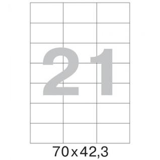 Этикетки самоклеящиеся Promega label глянцевые70х42,3мм/21шт.на лис А4 25л