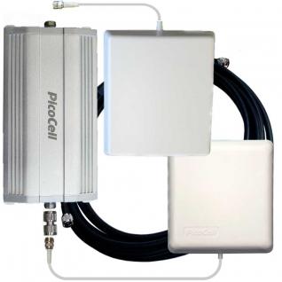Двухдиапазонный комплект усиления GSM сигнала и интернета 2G/3G PicoCell E900/2000 SXB
