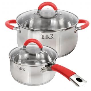 TALLER Набор посуды TalleR TR-7151