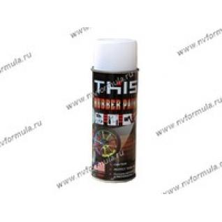 Антикоррозийное покрытие Жидкая резина This Rubber Paint 450мл серый