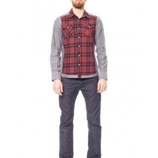 Рубашки мужские Nickelson