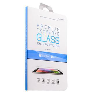 Стекло защитное для iPad mini (2019)/ iPad Mini 4 - Premium Tempered Glass 0.26mm скос кромки 2.5D YaBoTe
